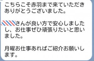 写真 2(1)
